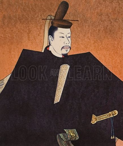 Minamoto Yoritomo, one of the first of the shoguns or military dictators.