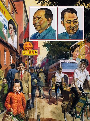 Increasingly in modern China political slogans are giving way to Western-style advertising. Original artwork for illustration on p29 of L&L no. 971 (18 October 1980).