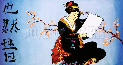 Writing. Japanese said that they had received writing from the gods.