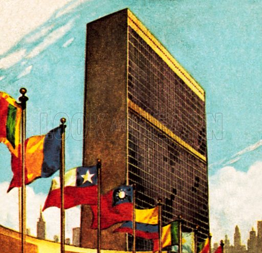 United Nations Building in New York. NB: Scan of small illustration.