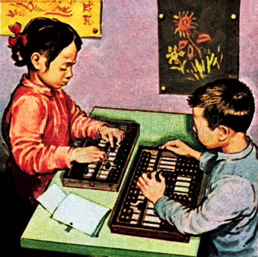 Children using abacus. NB: Scan of small illustration.