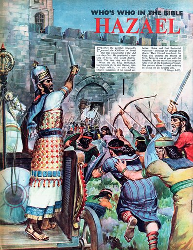 Hazael, shown ordering an attack on an Israelite city.