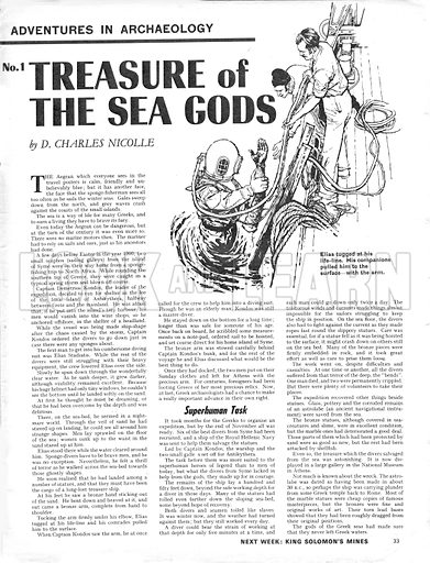 Adventures in Archaeology: Treasure of the Sea Gods.