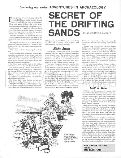 Adventures in Archaeology: Secret of the Drifting Sands.