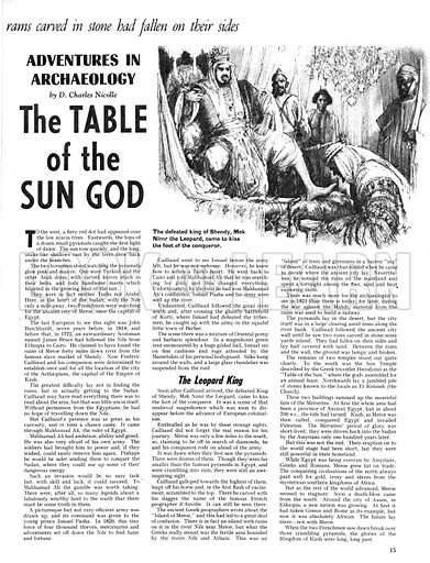 Adventures in Archaeology: The Table of the Sun God.