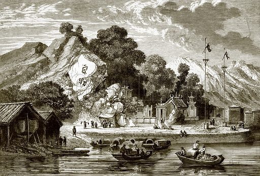 The Pagoda of the rocks at Macao. All Round the World, First Series (1868).