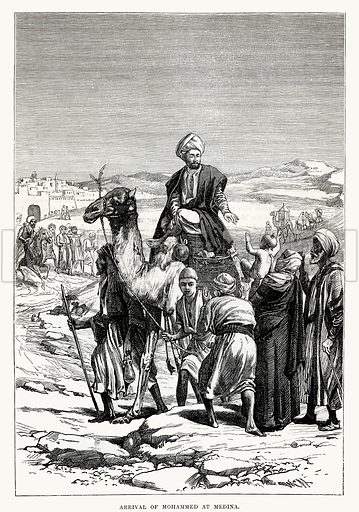 Arrival of Mohammed at Medina. Illustration from Cassell's Illustrated Universal History by Edward Ollier (1890).