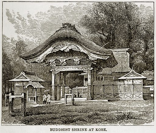 Buddhist Shrine at Kobe. Illustration from Error's Chains by Frank S Dobbins (Standard Publishing House, 1883).
