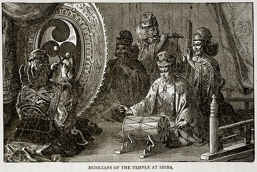 Musicians of the Temple at Shiba. Illustration from Error's Chains by Frank S Dobbins (Standard Publishing House, 1883).
