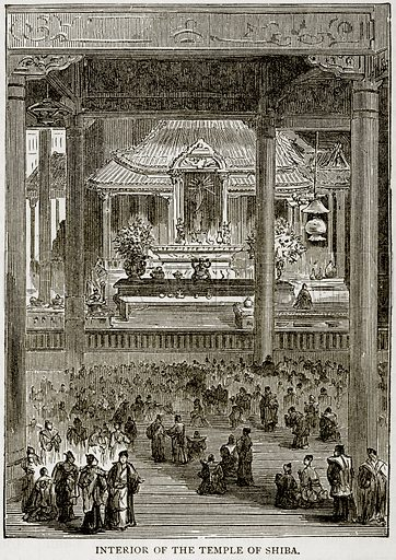 Interior of the Temple of Shiba. Illustration from Error's Chains by Frank S Dobbins (Standard Publishing House, 1883).