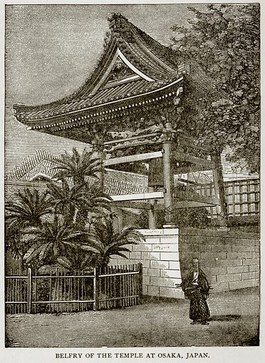 Belfry of the Temple at Osaka, Japan. Illustration from Error's Chains by Frank S Dobbins (Standard Publishing House, 1883).