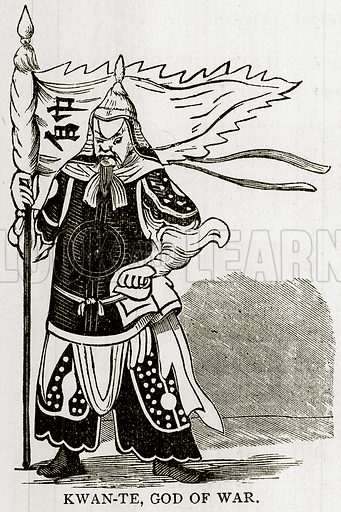 Kwan-Te, God of War. Illustration from Error