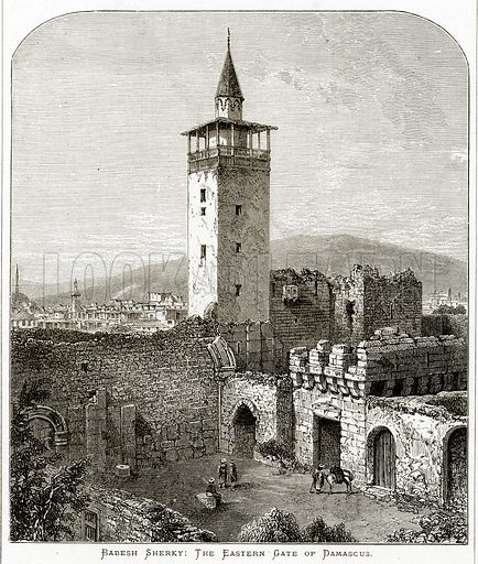 Babesh Sherky: the Eastern Gate of Damascus. Illustration from French Pictures by Samuel Green (Religious Tract Society, c 1880).