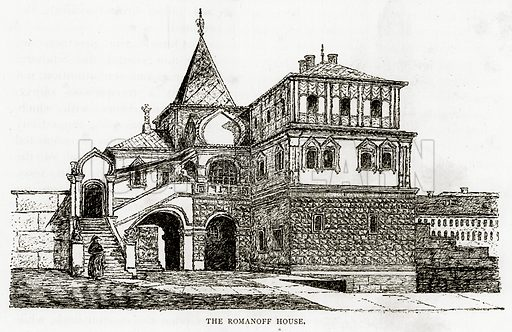 The Romanoff House. Illustration from Russian Pictures by Thomas Michell (Religious Tract Society, 1889).