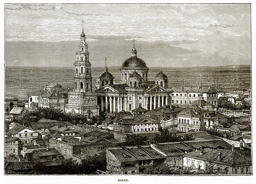 Kazan. Illustration from Russian Pictures by Thomas Michell (Religious Tract Society, 1889).