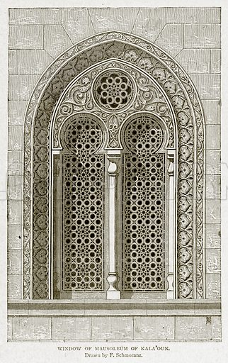 Window of Mausoleum of Kala'Oun. Illustration from With the World's People by John Clark Ridpath (Clark E Ridpath, 1912).
