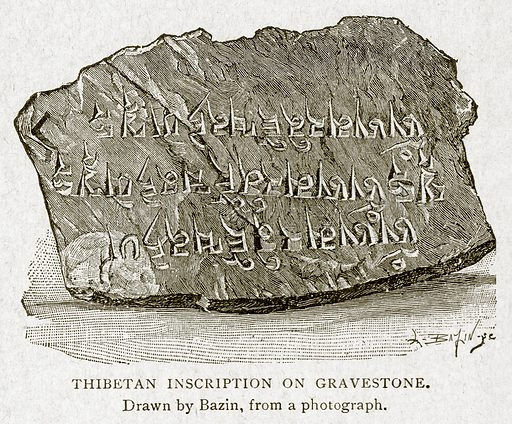 Thibetan Inscription on Gravestone. Illustration from With the World's People by John Clark Ridpath (Clark E Ridpath, 1912).