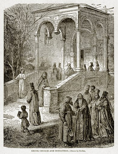 Greek Church and Monastery. Illustration from With the World's People by John Clark Ridpath (Clark E Ridpath, 1912).