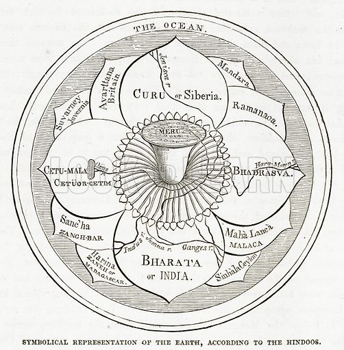 Symbolical Representation of the Earth, according to the Hindoos. Illustration from The Countries of the World by Robert Brown (Cassell, c 1890).