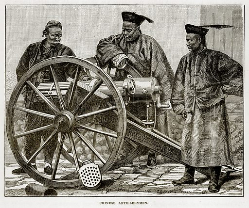 Chinese Artillerymen. Illustration from The Countries of the World by Robert Brown (Cassell, c 1890).
