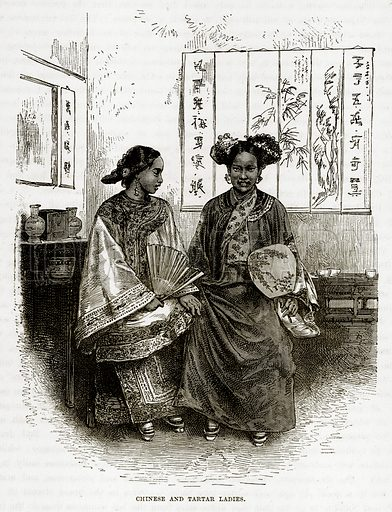 Chinese and Tartar Ladies. Illustration from The Countries of the World by Robert Brown (Cassell, c 1890).