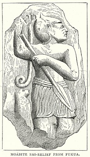 Moabite Bas-Relief from Fukua. Illustration from The Illustrated History of the World (Ward Lock, c 1880).