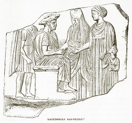 Macedonian Bas-Relief. Illustration from History of Greece by Victor Duruy (Boston, 1890).