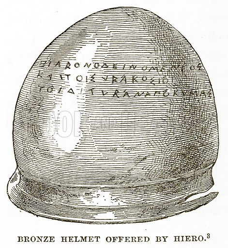 Bronze Helment offered by Hiero. Illustration from History of Greece by Victor Duruy (Boston, 1890).