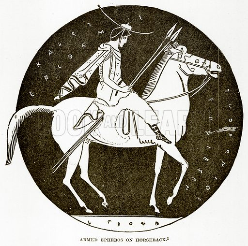 Armed Ephebos on Horseback. Illustration from History of Greece by Victor Duruy (Boston, 1890).