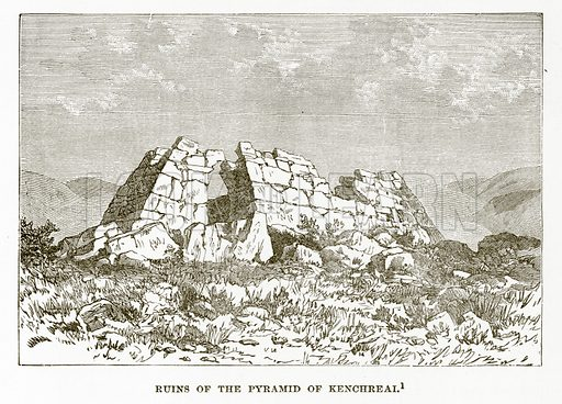 Ruins of the Pyramid of Kenchreai. Illustration from History of Greece by Victor Duruy (Boston, 1890).