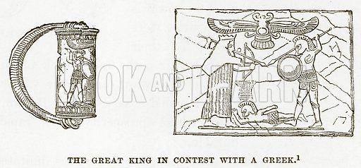 The Great King in Contest with a Greek. Illustration from History of Greece by Victor Duruy (Boston, 1890).