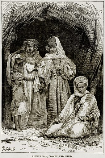 Khumir Man, Women and Child. Illustration from Africa and its Inhabitants by Elisee Reclus (Virtue, c 1895).