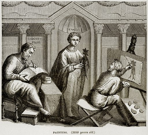 Painting. (2600 Years Old.) Illustration from Museum of Antiquity (Western Publishing House, 1880).