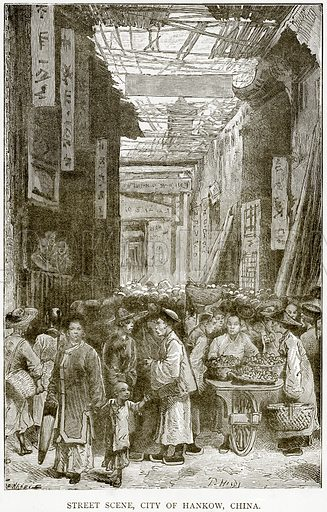 Street Scene, City of Hankow, China. Illustration from The World As It Is by George Chisholm (Blackie, 1884).