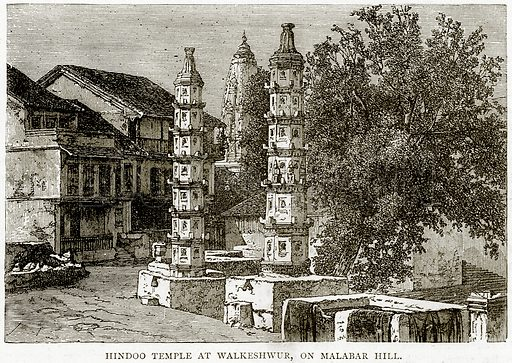 Hindoo Temple at Walkeshwur, on Malabar Hill. Illustration from Illustrated Travels edited by HW Bates (Cassell, c 1880).