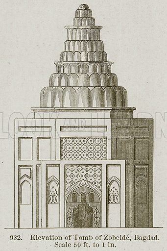 Elevation of Tomb of Zobeide, Bagdad. Illustration from A History of Architecture by James Fergusson (John Murray, 1874).