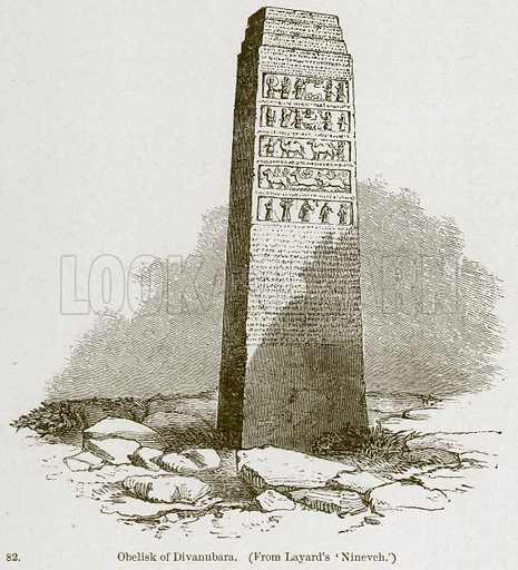 Obelisk of Divanubara. Illustration from A History of Architecture by James Fergusson (John Murray, 1874).