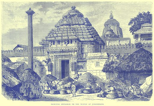 Principal Entrance to the Temple of Juggernath. Illustration from Illustrated Travels edited by H W Bates (Cassell, c 1880).