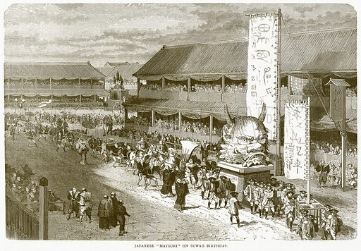 "Japanese ""Matsuri"" on Suwa's Birthday. Illustration from Illustrated Travels edited by H W Bates (Cassell, c 1880)."