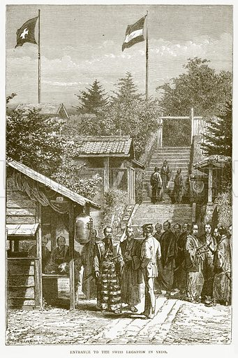 Entrance to the Swiss Legation in Yedo. Illustration from Illustrated Travels edited by H W Bates (Cassell, c 1880).