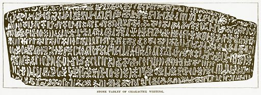 Stone Tablet of Character Writing. Illustration for Boy Travellers in Australasia by Thomas Knox (Harper, 1889).