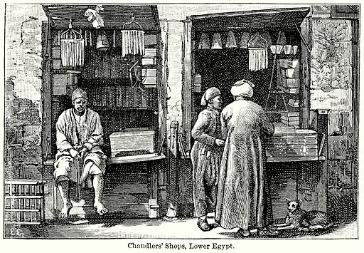 Chandlers' Shops, Lower Egypt. Illustration for Blackie's Modern Cyclopedia (1899).