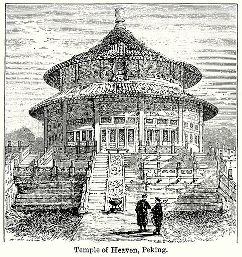 Temple of Heaven, Peking. Illustration for Blackie's Modern Cyclopedia (1899).