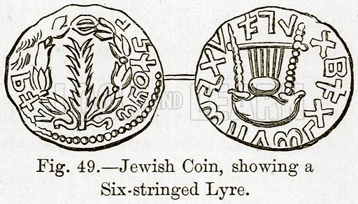 Jewish Coin, showing a Six-Stringed Lyre. Illustration for The History of Music by Emil Naumann (Cassell, c 1890).