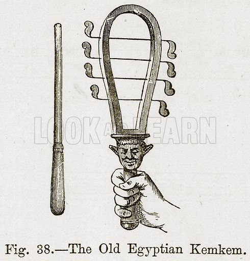 The Old Egyptian Kemkem. Illustration for The History of Music by Emil Naumann (Cassell, c 1890).