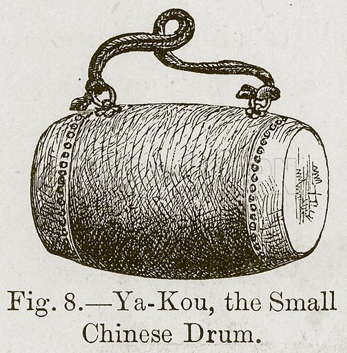 Ya-Kou, the Small Chinese Drum. Illustration for The History of Music by Emil Naumann (Cassell, c 1890).