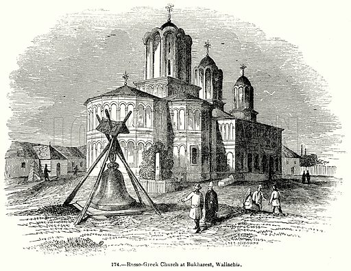 Russo-Greek Church at Bukharest, Wallachia. Illustration for Knight's Pictorial Gallery of Arts (London Printing and Publishing, c 1860).