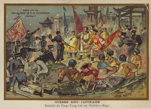 Sino-Japanese War. Battle of Ping-Yang, 26-27 October 1894. Illustration produced by Chocolaterie de N-D D'Aiguebelle.