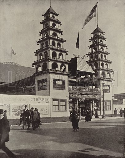 The Chinese Theatre. Illustration for The Dream City, A Portfolio of Photographic Views of The World's Columbian Exposition (ND Thompson, 1893).