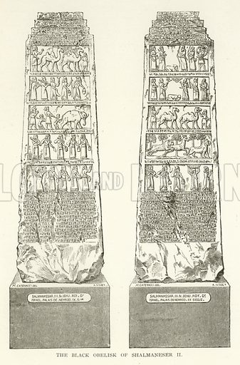 The Black Obelisk of Shalmaneser II. Illustration for Library of Universal History by Moses Coit Tyler (Peale & Hill, c1897).